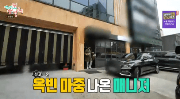 김옥빈 구미 숙소