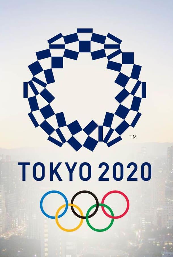2020년 도쿄올림픽 생중계 방송 보기