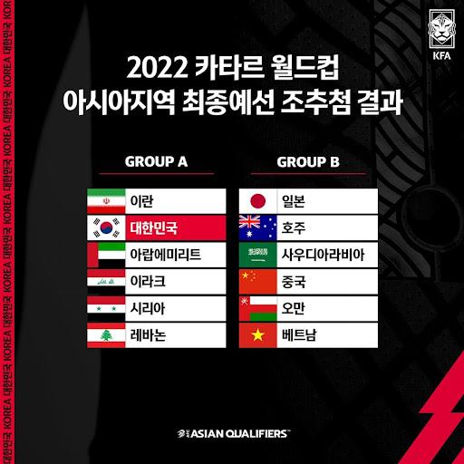 한국 이라크 카타르 월드컵 최종예선